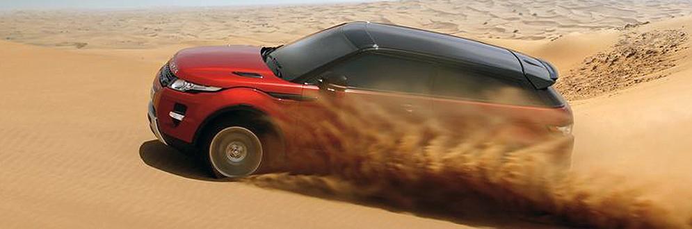 Land Rover Range Rover Evoque Luxury Compact SUV